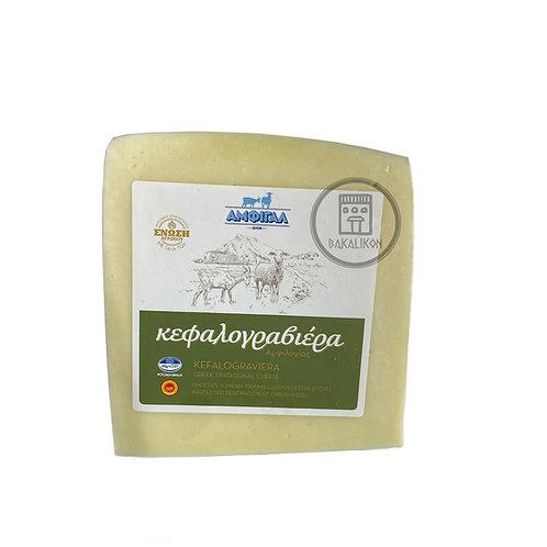 Kefalograviera (Amfiloxias) Cheese 250g Amfigal