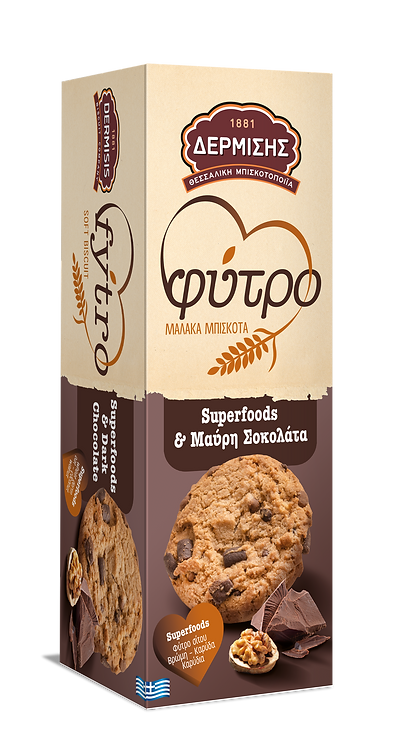 Fytro Biscuits with Superfoods and Dark Chocolate Chips 150g Dermisis