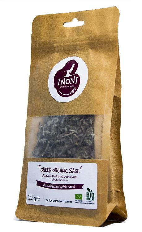 Greek Organic Sage 25g Inoni