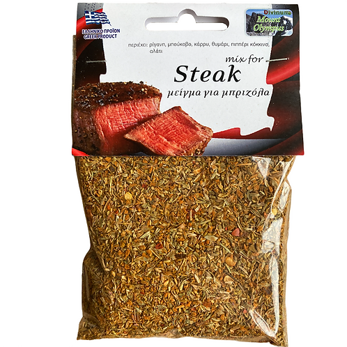 Mix for Steak 40g