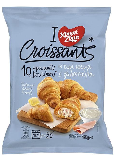 Croissant with Cream Cheese and Turkey 480g Xrisi Zimi