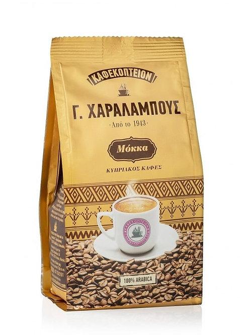 Charalambous Mokka Coffee 200g