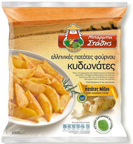 Naxos PGI Oven Potatoes Wedges 1000g Barba Stathis
