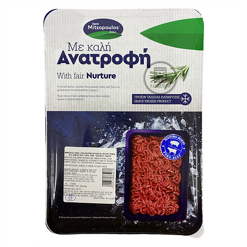 Mixed Mince Meat (50% Pork and 50% Beef) 750g Mitsopoulos Farm