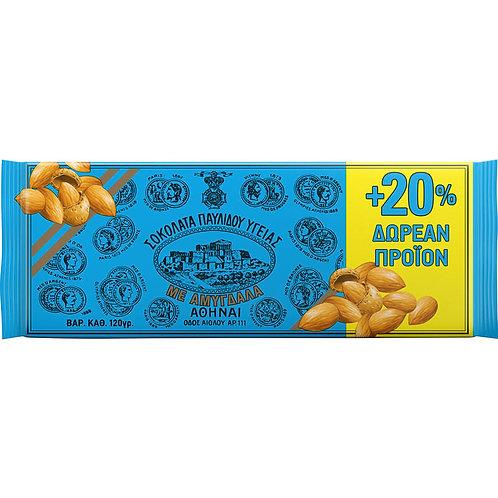 Dark Chocolate with Almonds 120g Pavlides