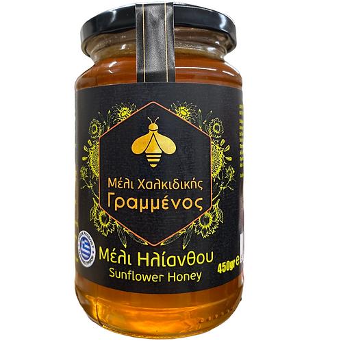 Sunflower Greek  Honey 450g