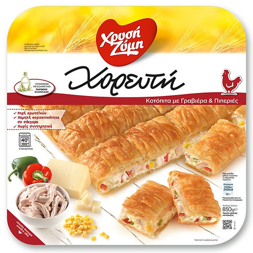 Chorefti pie with Chicken, Graviera Cheese and Peppers 850g Xrisi Zimi