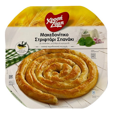 Twirled Pie with Spinach, Mizithra cheese and Onion 850g Chryssi Zimi