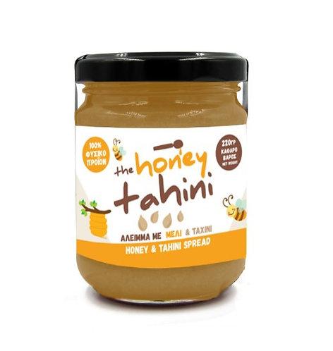 Honey and Tahini Spread 220g Little Donkey