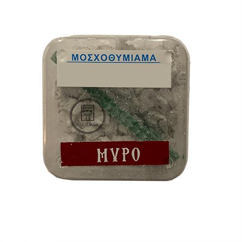 Frankincense (Mosxothiama) Myrrh 25g with Tongue