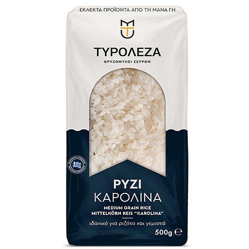 Medium Grain Rice (Karolina) 500g Tyroleza