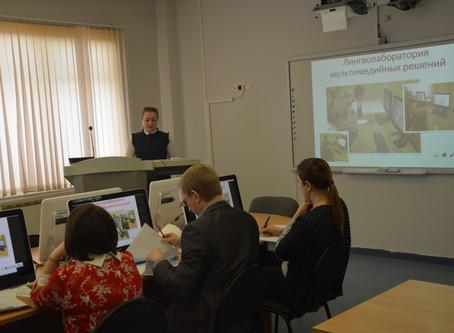 В МБОУ СШ 17 состоялся Педагогический Совет по цифровизации