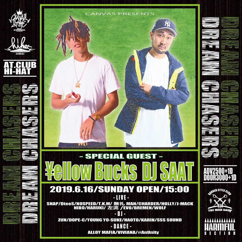 Dream Chasers 仙台