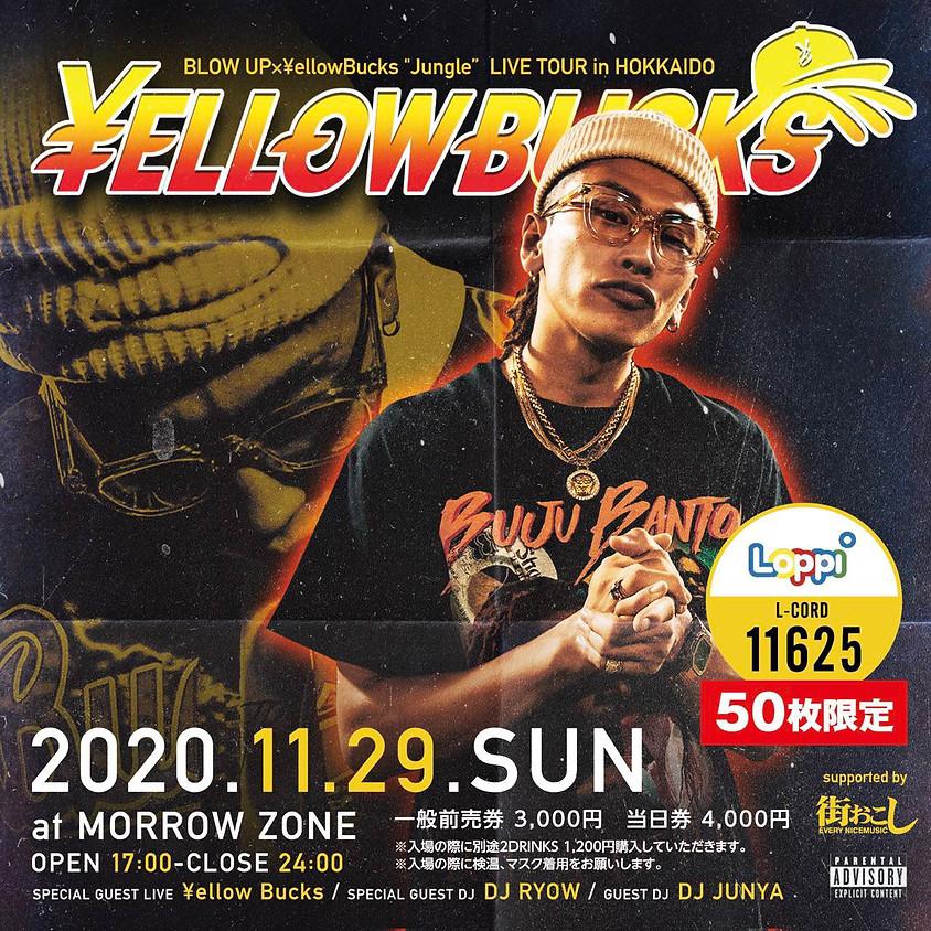札幌 BLOW UP