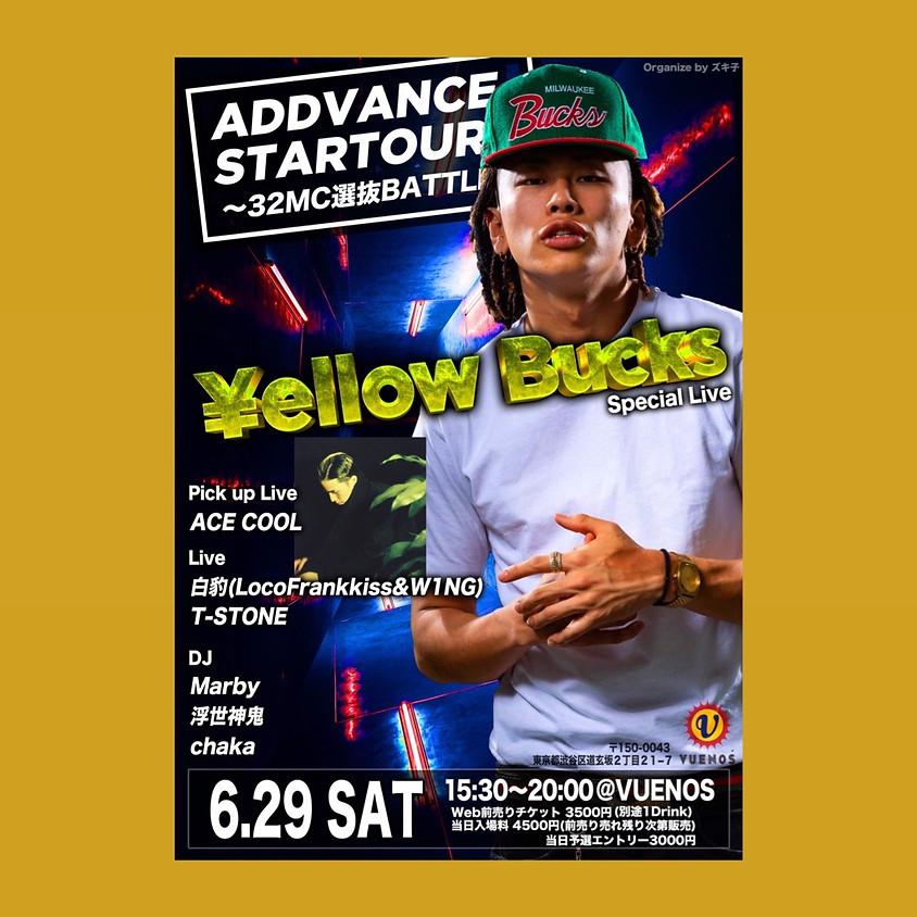 ADDVANCE STARTOUR 東京