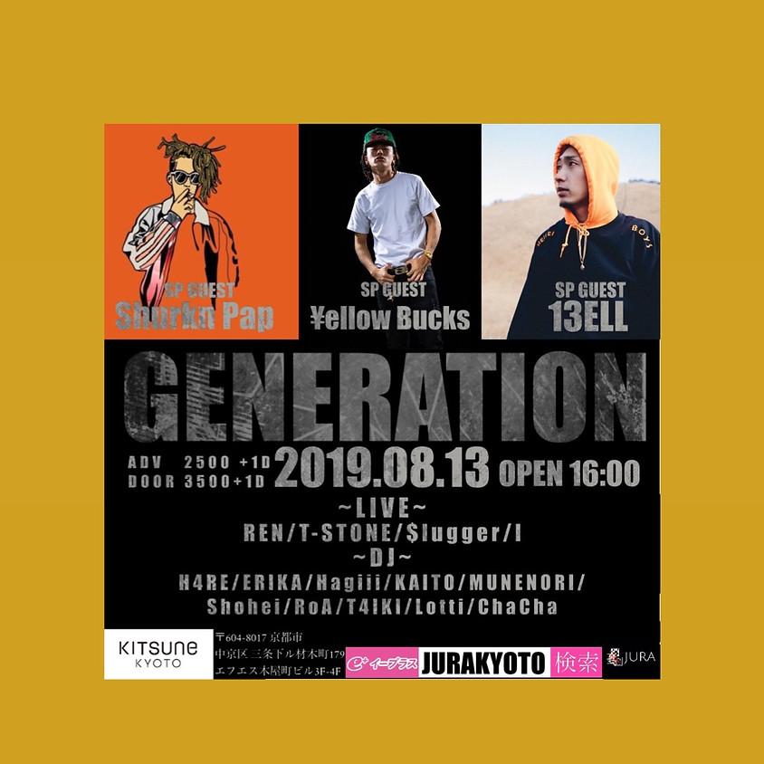 GENERATION 京都