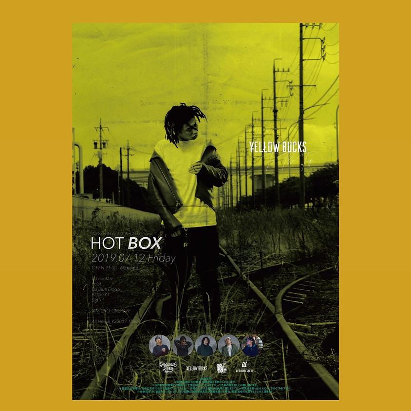 HOT BOX 高山