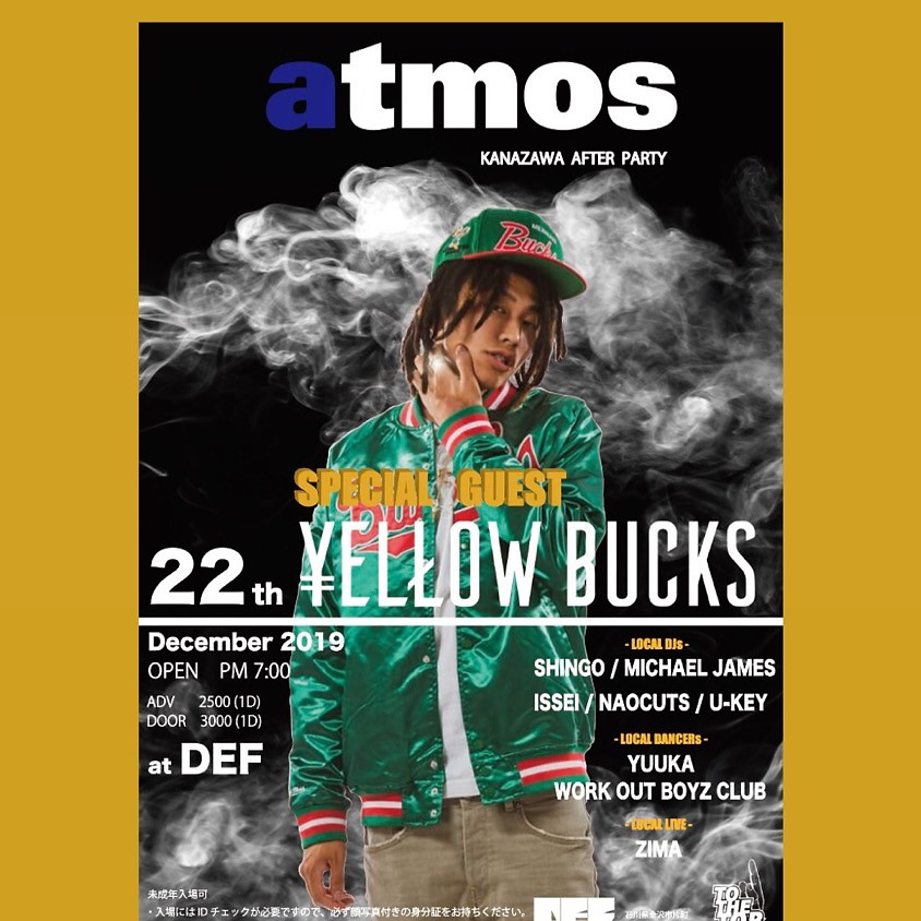ATMOS AFTER PARTY 金沢