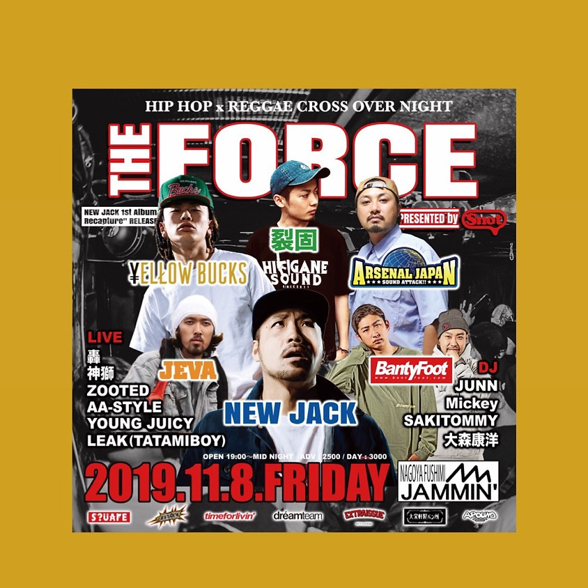 THE FORCE 名古屋