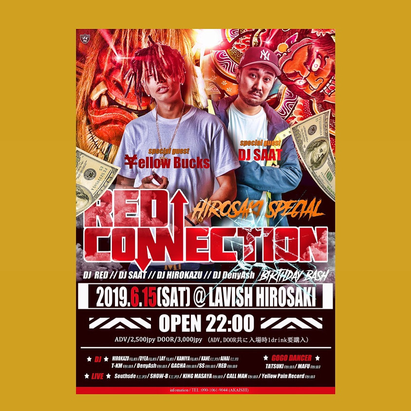 RED CONNECTION 青森