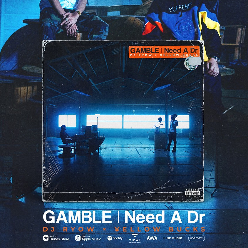 NEW RELEASE: GAMBLE / Need A Dr