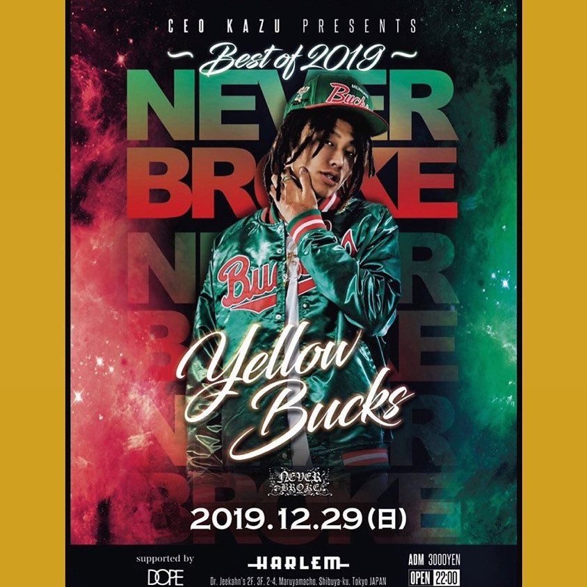 NEVER BROKE 渋谷