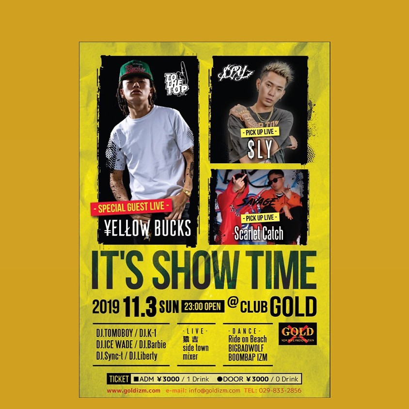 ITS SHOW TIME 茨城