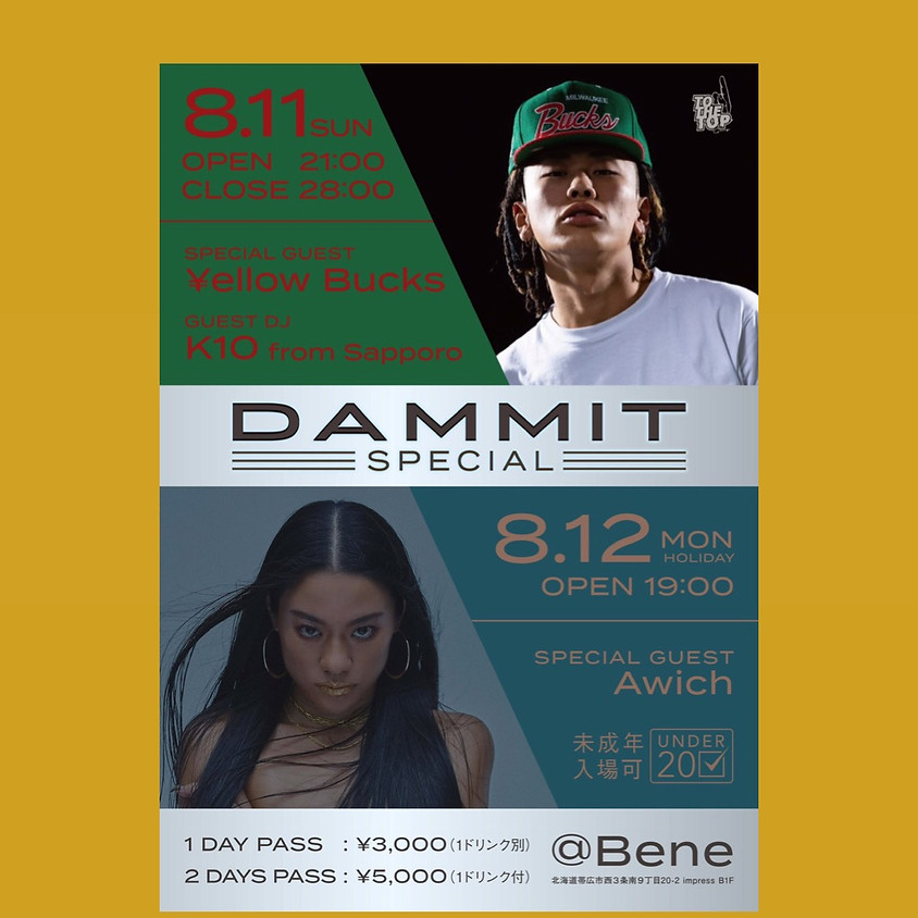 DAMMIT 北海道