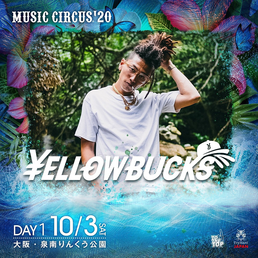 MUSIC CIRCUS 2020