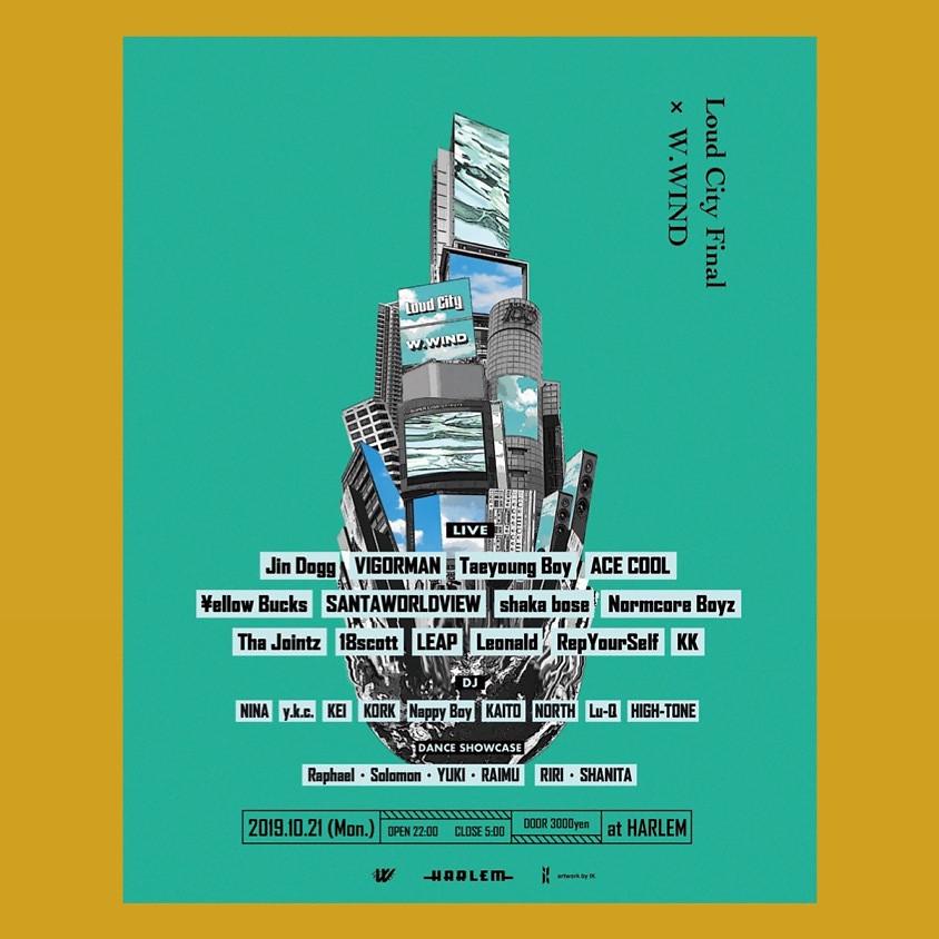 LOUD CITY FINAL 渋谷 HARLEM