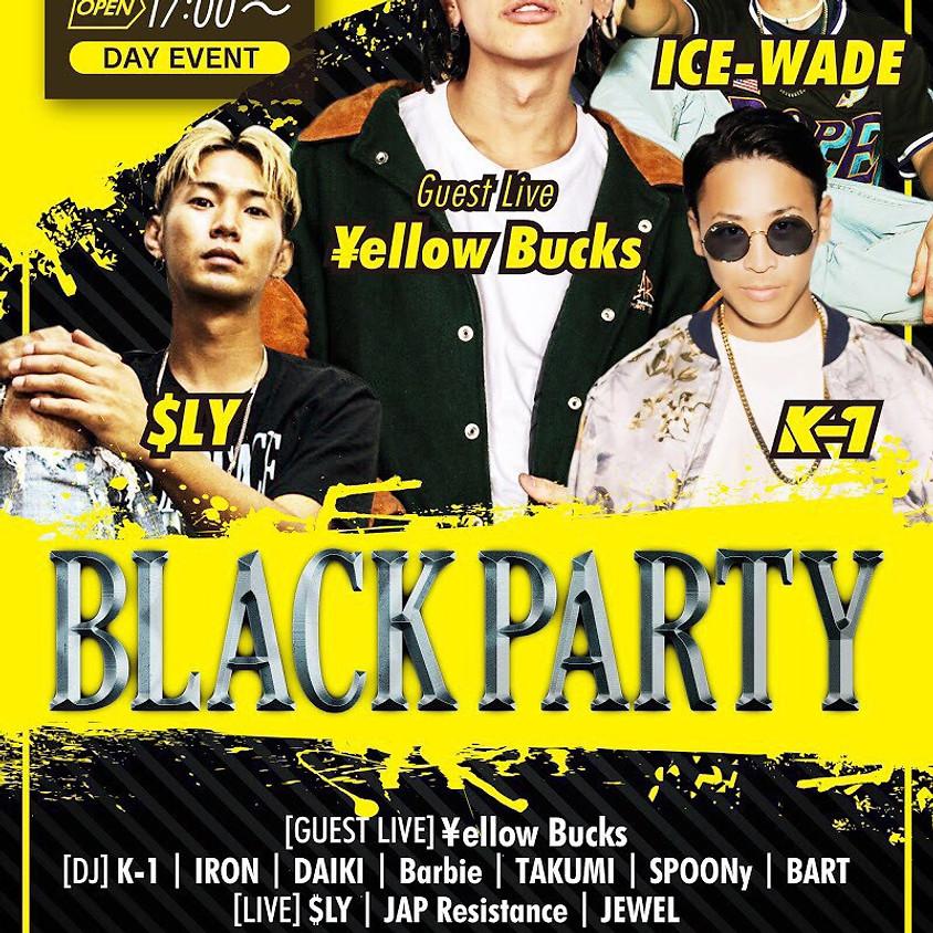 BLACK PARTY 茨城