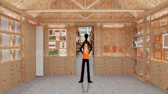Home Depot: Design Studio