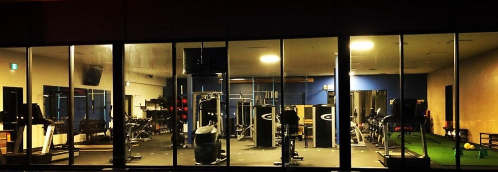 faded image of an empty gym.