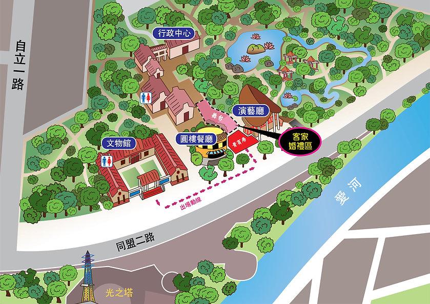 2020.09.16-客家婚禮(客家宴)-場域圖-03.jpg