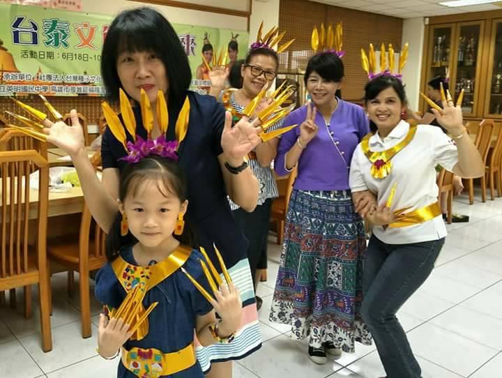 泰國創意手作