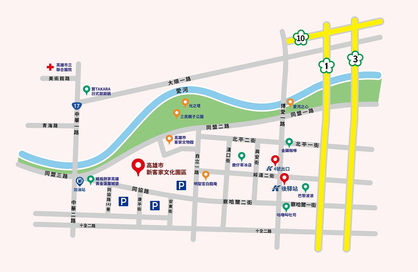 客家路線圖_工作區域 1.png