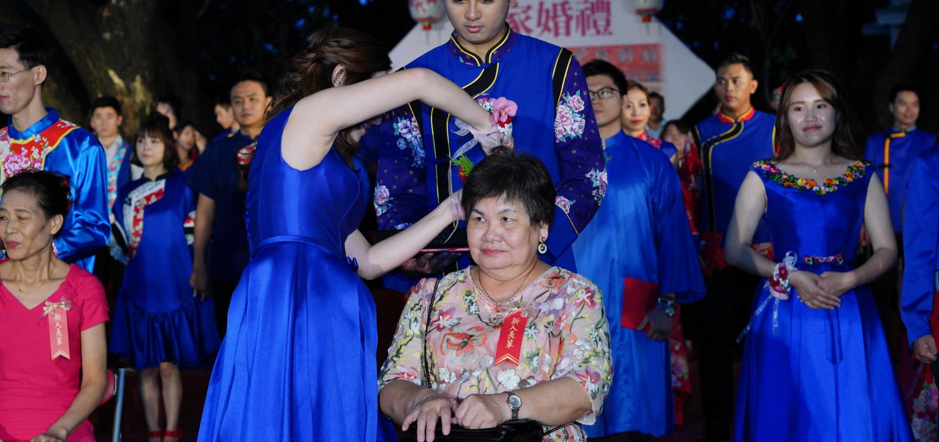 插頭花食新娘茶儀式