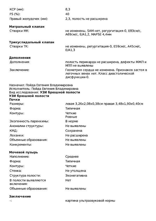 Esenia Maris Stella HCM (USG), PKD (USG)