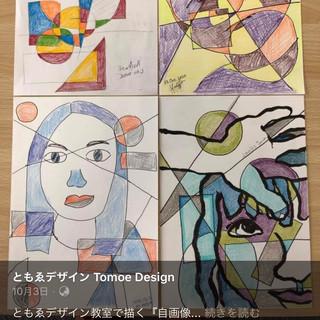 港区桜小学校デザイン教室3.jpg