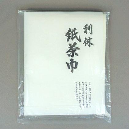 点前用紙茶巾(使い捨て)