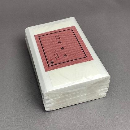 懐紙 女性用 5帖