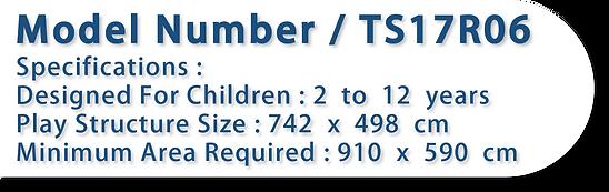 2-12_TS17R06-室內標籤.png