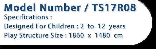 2-12_TS17R08-室內標籤.png