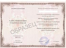 КДП 72ак.ч._edited.jpg