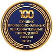 медаль2021.png