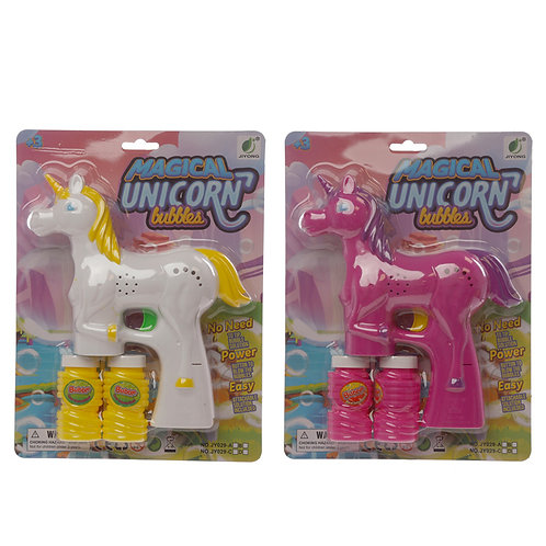 Fun Kids Magical Musical Unicorn Bubble Gun Novelty Gift