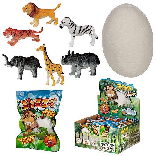 Fun Kids Fizzy Safari Animal Egg Novelty Gift