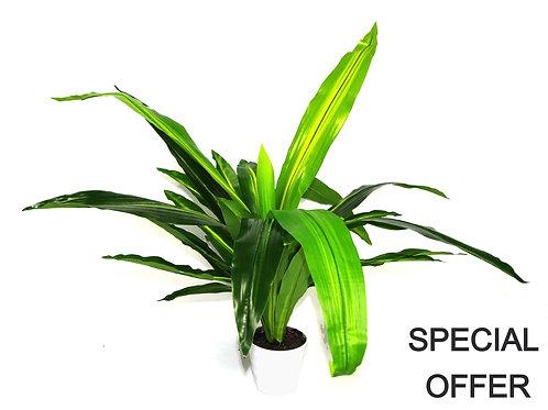 Artificial Large 90cm UV Resistant Plastic Aloe Shipping furniture UK