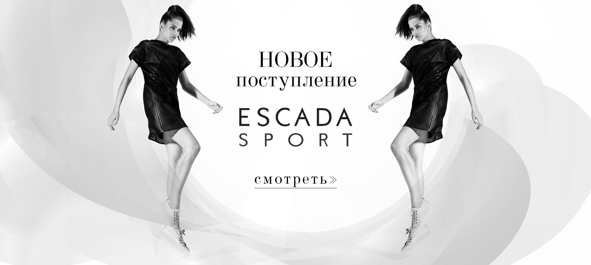 Escada Sport для Fashion Insider