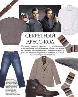 Catalogue 365